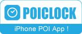 poiclock app
