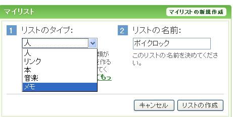 cocowidget2.jpg