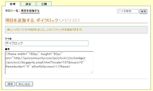 cocowidget3.jpg