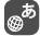 英語で文が書かれている場合、ここをクリックするとgoogle日本語翻訳にジャンプできます。