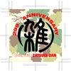 新宿雑技団ボー燃会2012