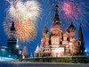モスクワワークショップ 2013