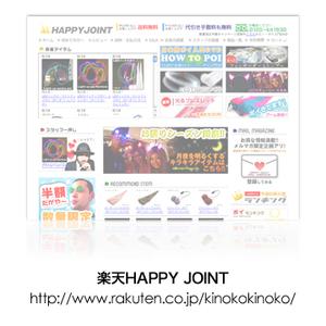 HAPPYJOINT Co.,Ltd.