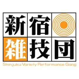 新宿雑伎団L.jpg